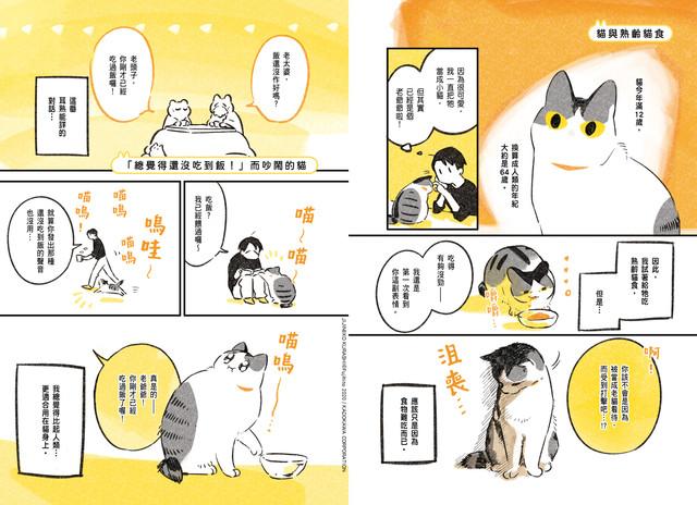 Topics tagged under 尖端 on 紀由屋分享坊 032-033