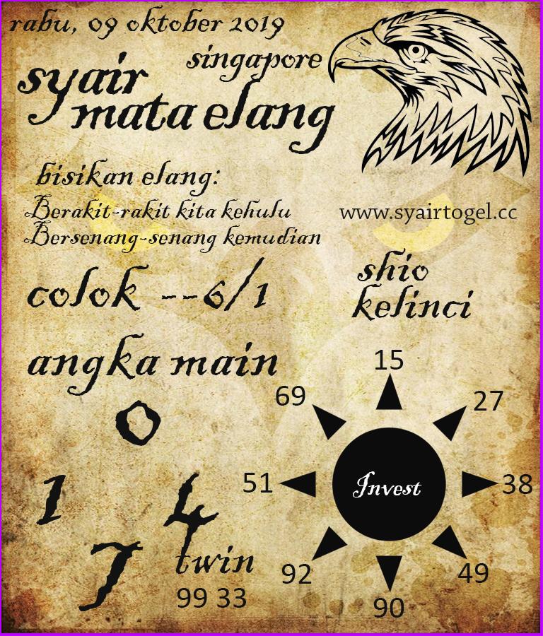 syair-mata-elang-14