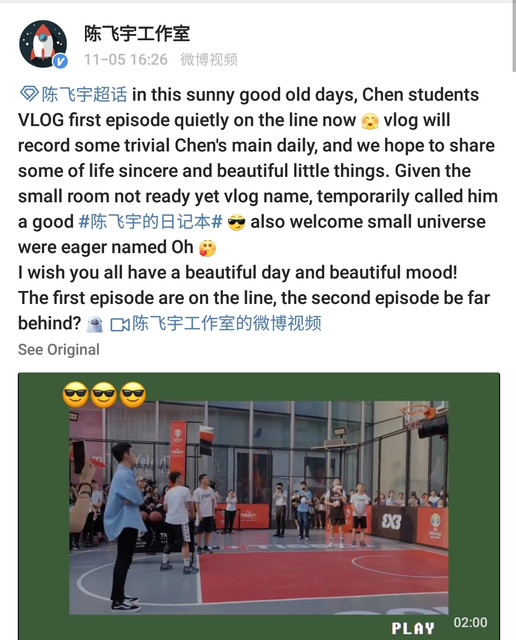 Screenshot-20191105-230236-Weibo-Intl.jp