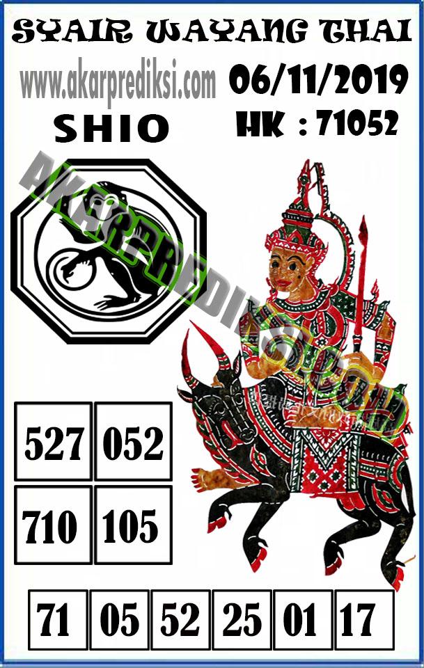 syair-hongkong-10