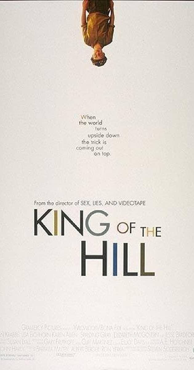 მთის მეფე KING OF THE HILL