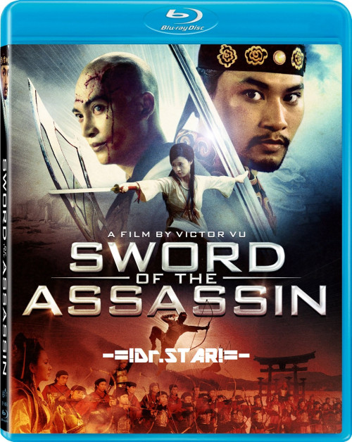 Sword of the Assassin (2012) Dual Audio Hindi 480p Bluay x264 AAC 350MB ESub