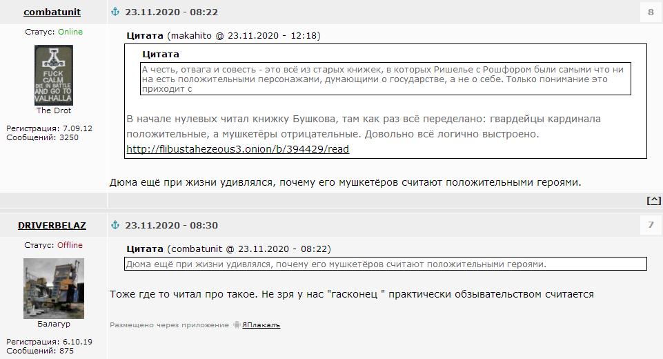 Screenshot-12