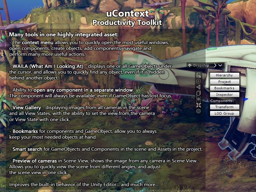 uContext Promo