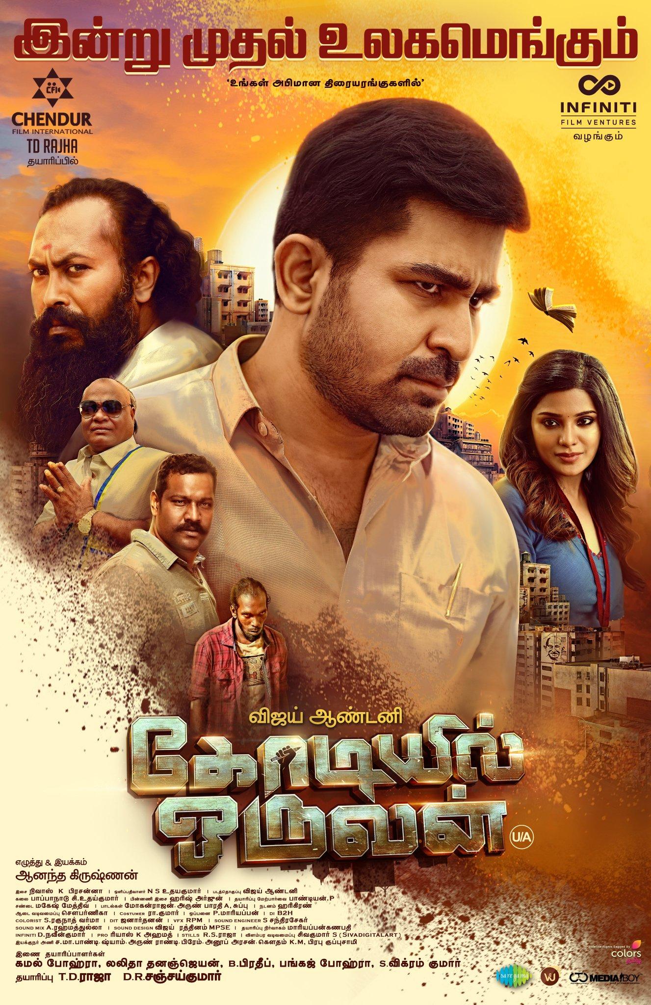 Kodiyil Oruvan 2021 Tamil Movie 720p WEB-DL Download