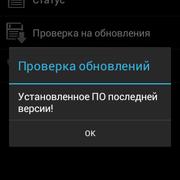 Screenshot-2013-11-07-10-10-36