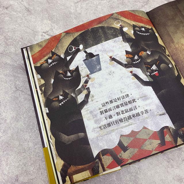 Topics tagged under 尖端 on 紀由屋分享坊 IMG-2459