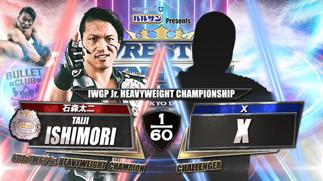 Taiji Ishimori (c) vs. Hiromu Takahashi o El Phantasmo Wrestle Kingdom 15 Online