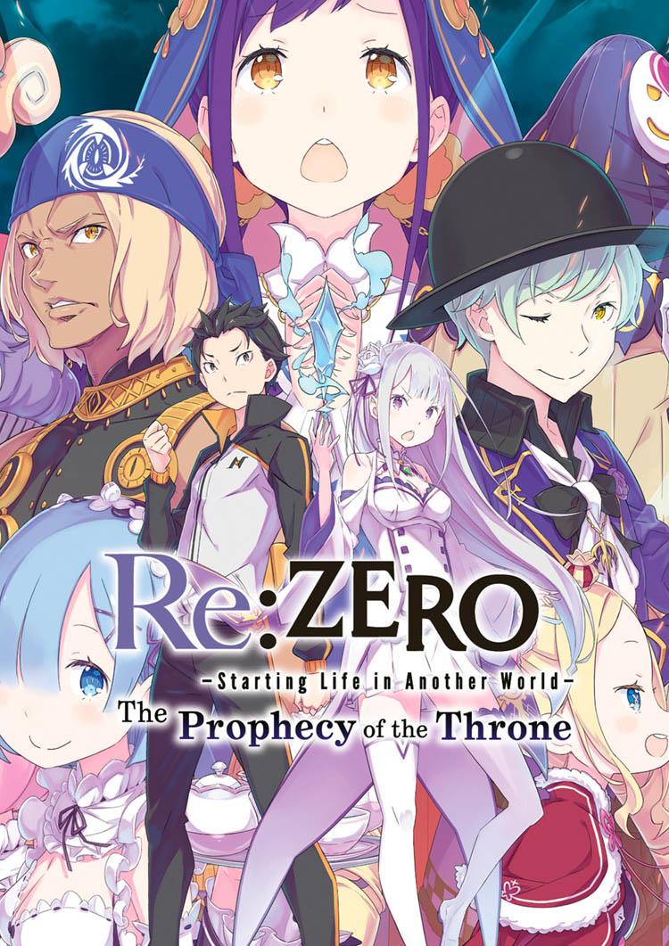 rezero-meridiem-cover.jpg