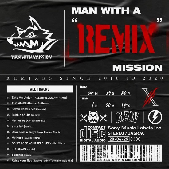 """[Album] MAN WITH A MISSION – MAN WITH A """"REMIX"""" MISSION"""