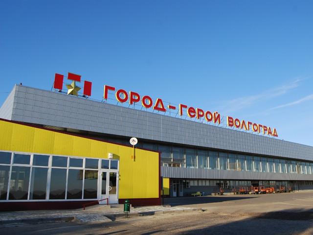 airport 1 1.jpg