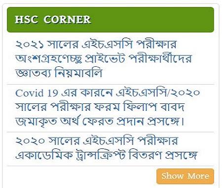 hsc-corner
