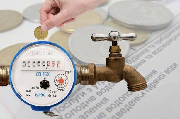Економія коштів за воду завдяки лічильнику