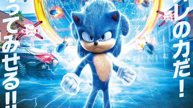 Colourful New Japanese Sonic The Hedgehog Movie Poster Has Surfaced Online