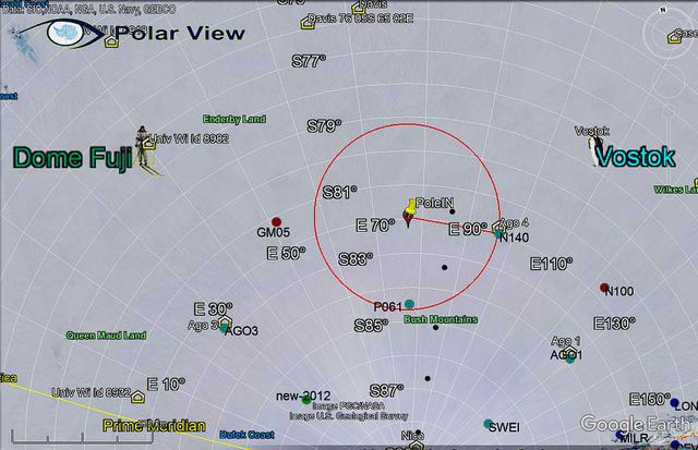 supernova de barrio - Página 2 Ago4-444