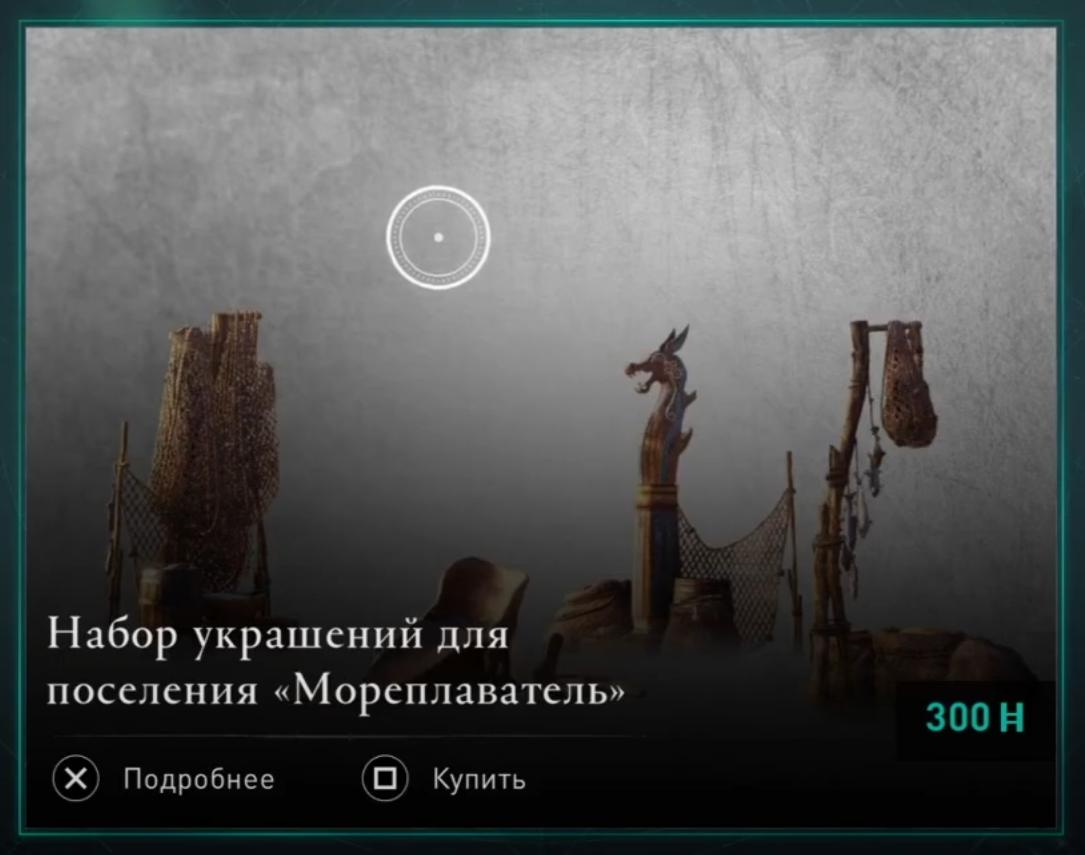 2020 12 15 170959 game art logo