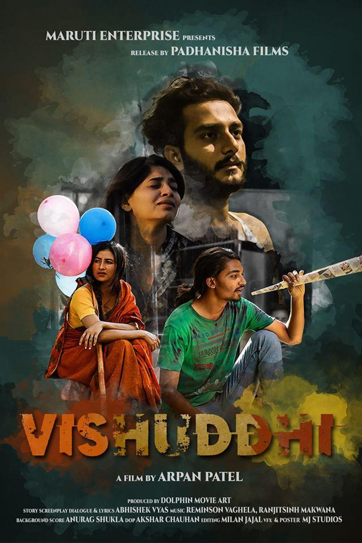 Vishuddhi 2019 Gujarati 720p HDRip 900MB | 400MB ESubs DL