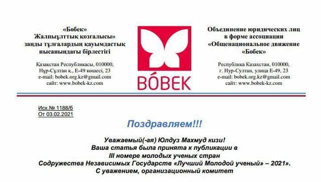"""Filial talabasi """"Лучший молодой учёный СНГ"""" xalqaro  ko'rik-tanlovi g'olibi bo'ldi"""