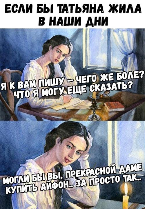 podborka-dnevnaya-11-3
