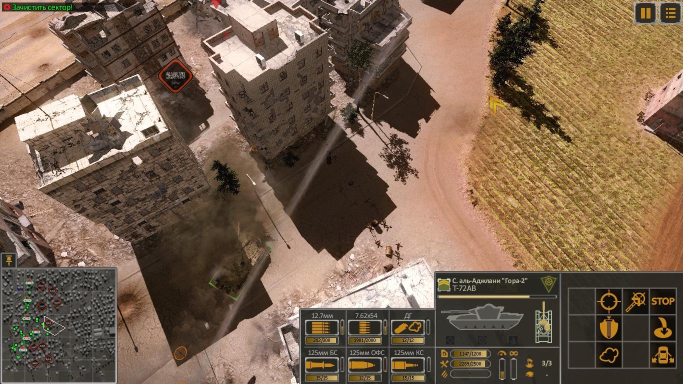 Syrian-Warfare-2021-02-19-04-18-46-584