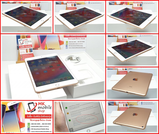 1-Apple-Ipad-mini-5-256-CEL-17000