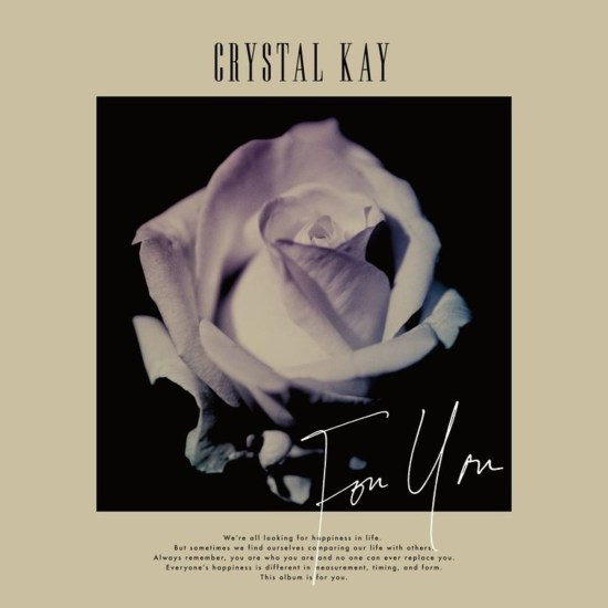 [Album] Crystal Kay – For You