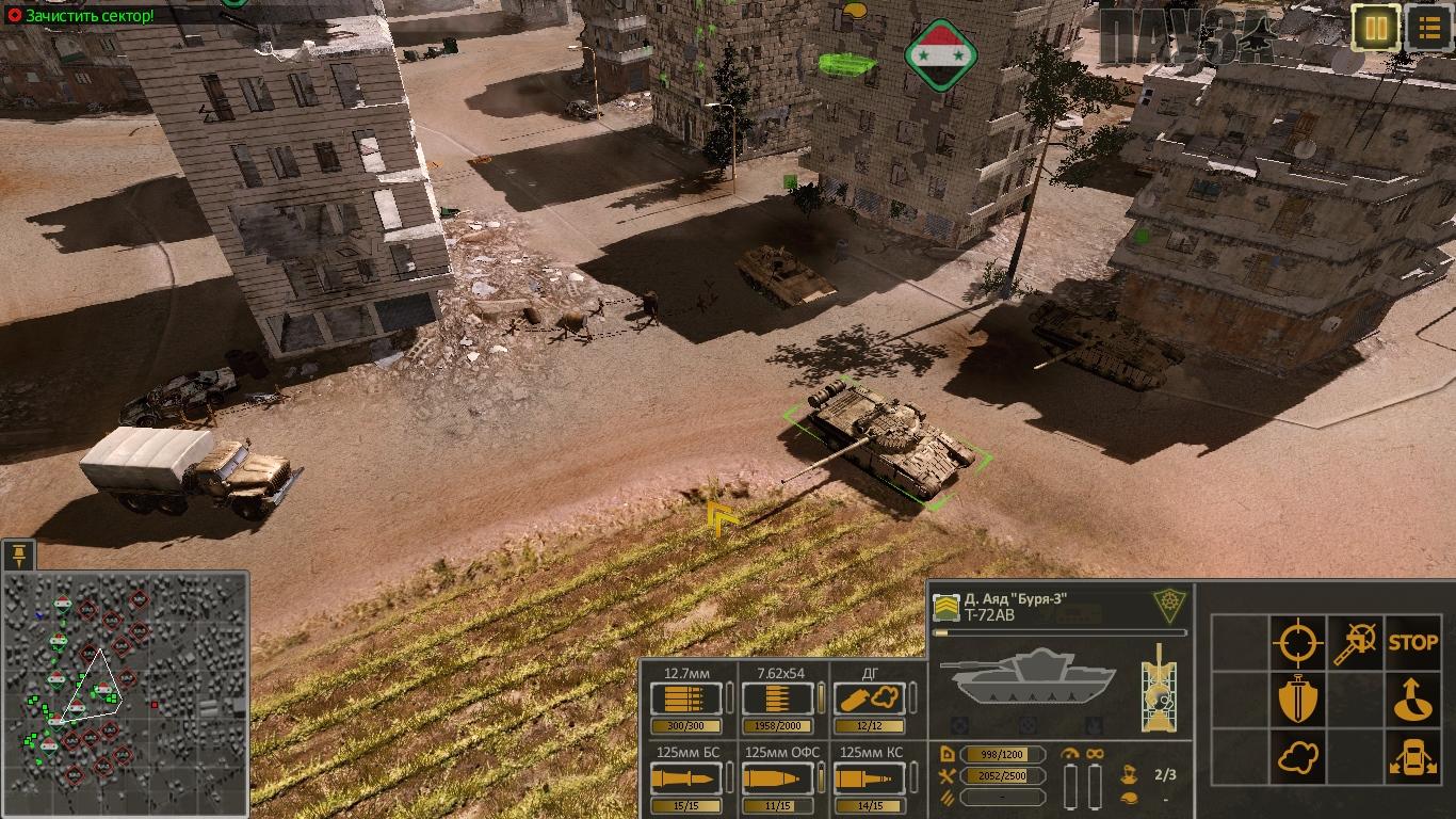 Syrian-Warfare-2021-02-19-04-22-54-192