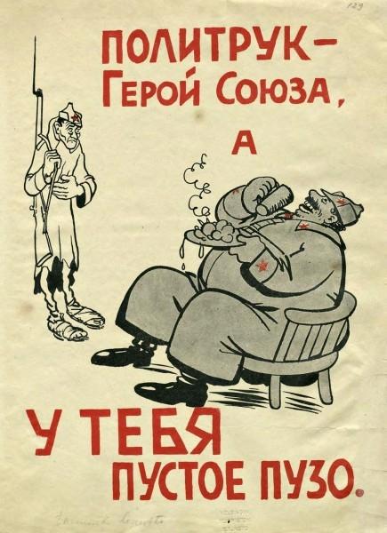 tmpak-SCiz