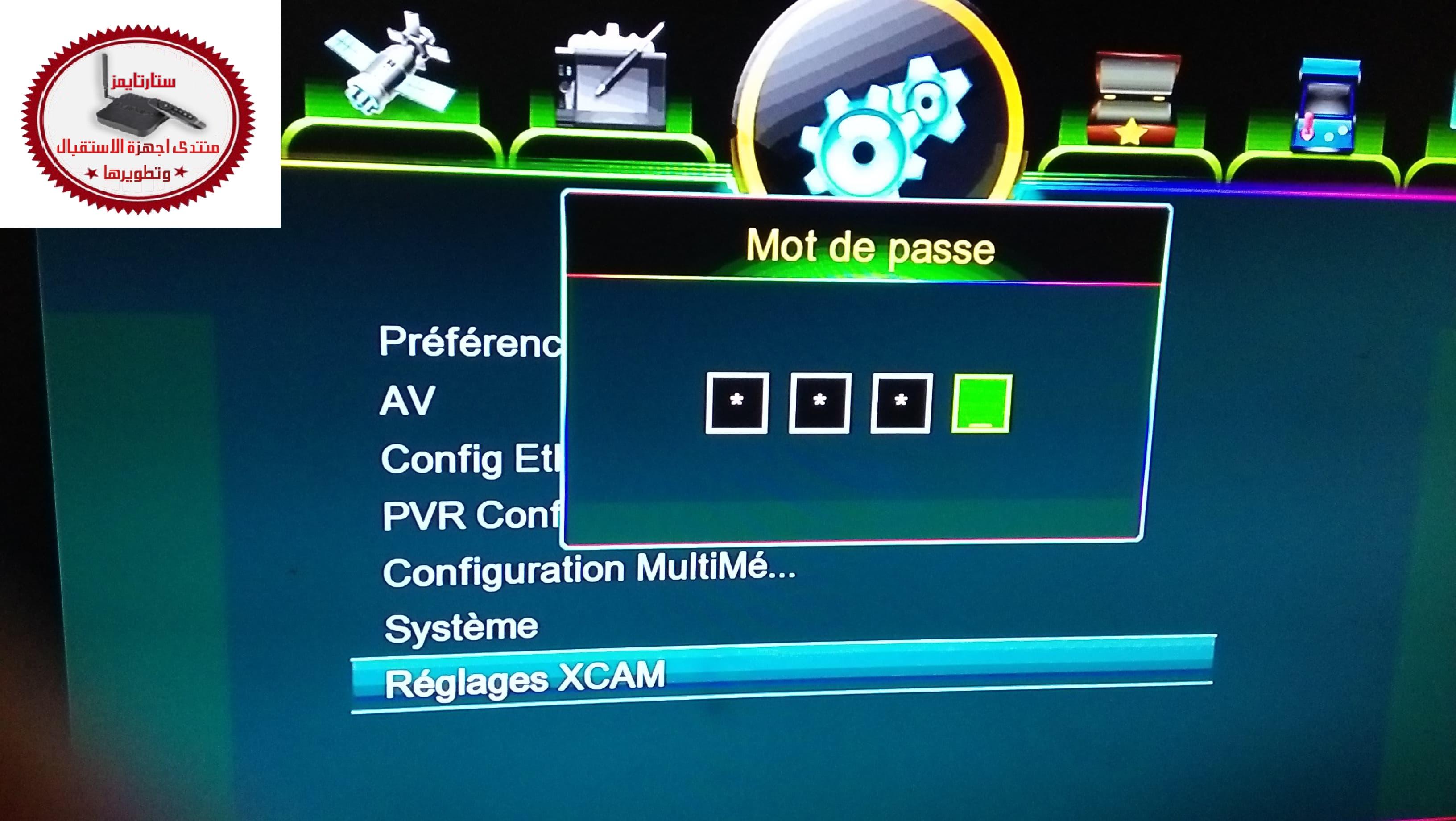 تحويل Digiclass740/Recson505 وأجهزة الشبيهة الى Vision PremiumII واستفادة بخاصية IP AUDIO