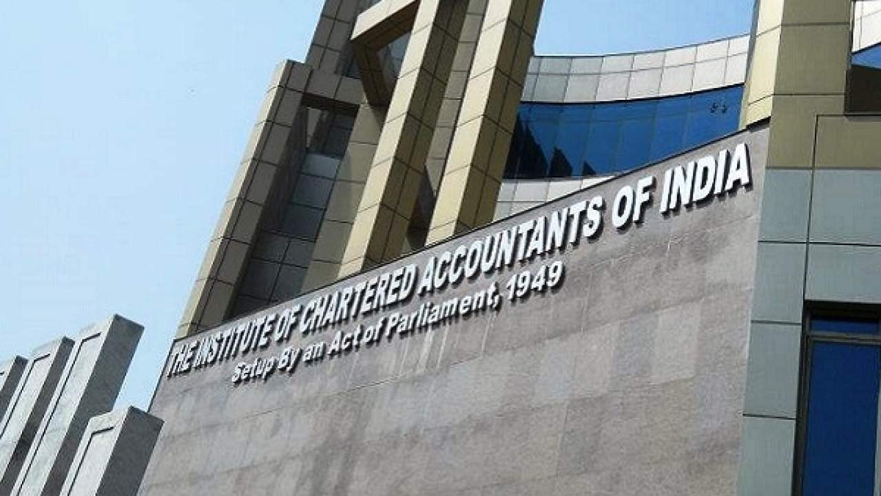CA Institute invites EoI for the proposed audit tool
