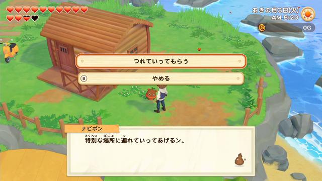 「牧場物語」系列首次在Nintendo SwitchTM平台推出全新製作的作品!  『牧場物語 橄欖鎮與希望的大地』 於今日2月25日(四)發售 036