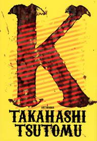 TAKAHASHI-TSUTOMU-K-COVER.jpg