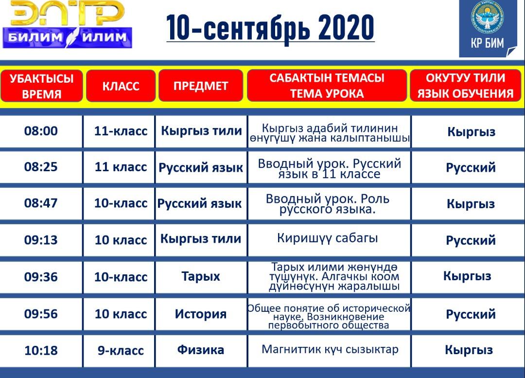 IMG-20200906-WA0022