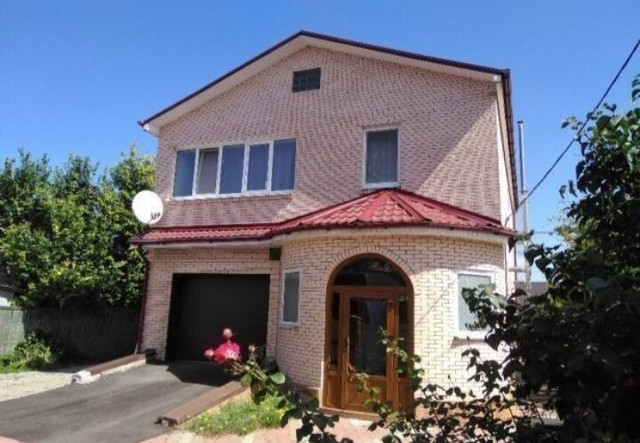 Кредит под залог дома в Борисполе