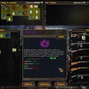 ss-stalker-01-28-21-15-05-32-pripyat.jpg