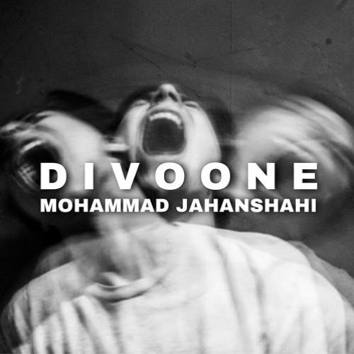 دانلود آهنگ جدید محمد جهانشاهی به نام دیوونه