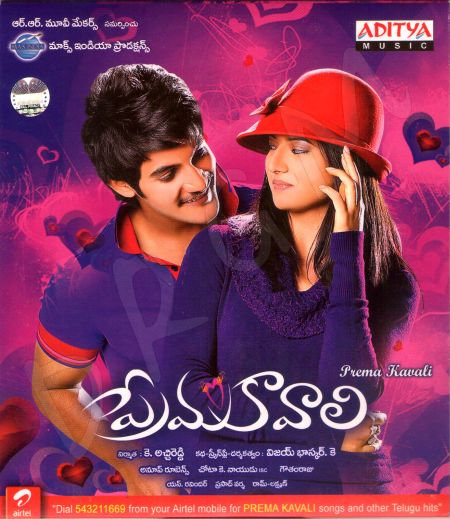 Prema Kavali 2020 Hindi Dubbed 720p HDRip 600MB Download