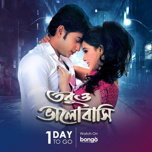 Tobuo Bhalobashi (2020) Bangla 720p HDRip 900MB Download