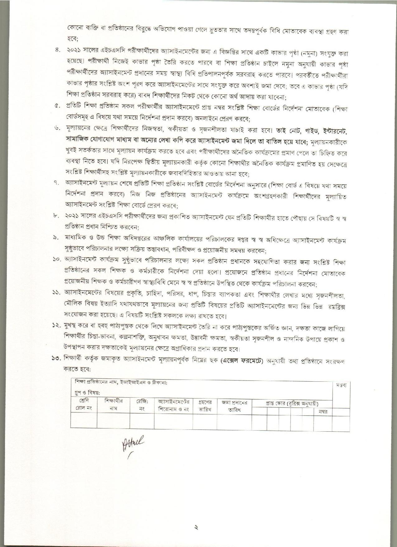 Assignment-Evaluation-page-002