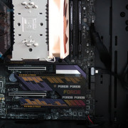 20 System - Testers Keepers mit MSI MPG Z590 Gaming Force