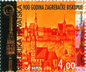 1994. year 900-OBLJETNICA-ZAGREBA-I-ZAGREBA-KE-BISKUPIJE-BISKUPSKI-TAP