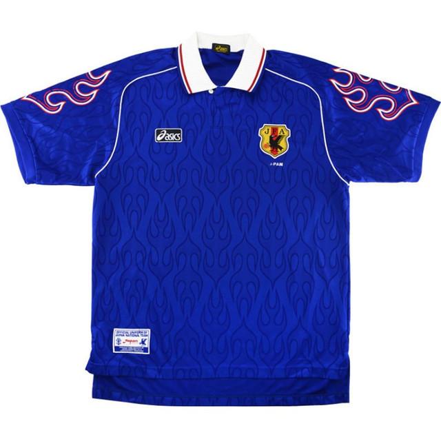 japan-1998-home