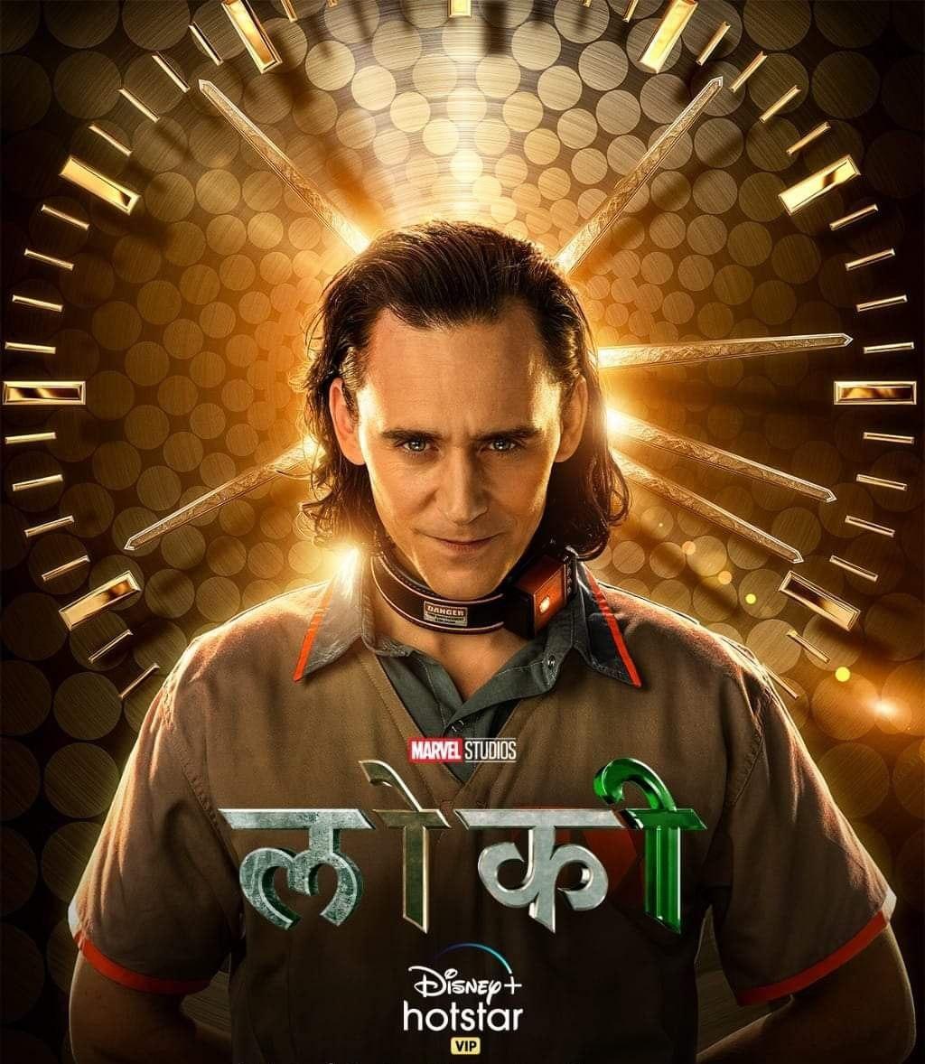 Download Loki (Season 1) Dual Audio {Hindi-English} 480p [150MB]    720p [350MB]    1080p [1.5GB]