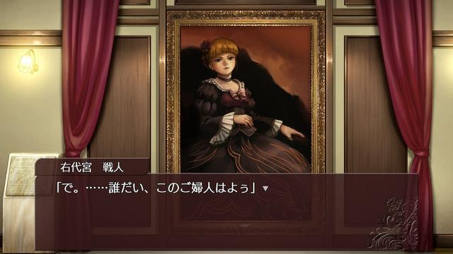 《海貓鳴泣時咲 ~貓箱與夢想的交響曲~》確認將於2021年1月28日發售 Image