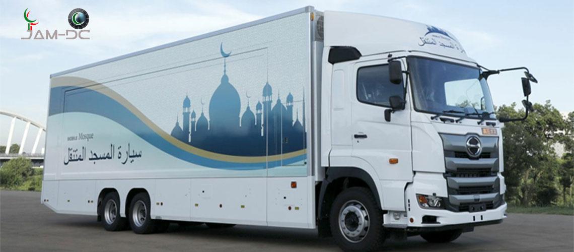 «Мечеть на колесах»