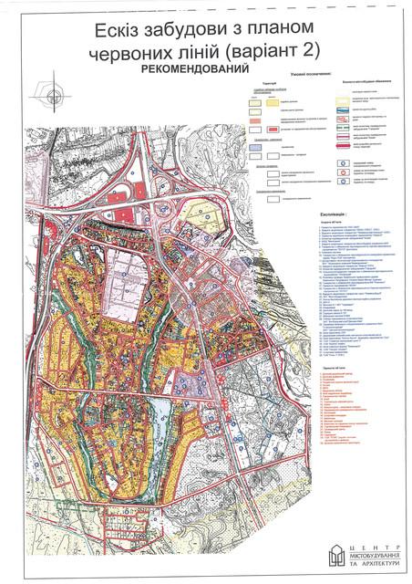 ДПТ Вита-Литовская Чапаевка проектный план