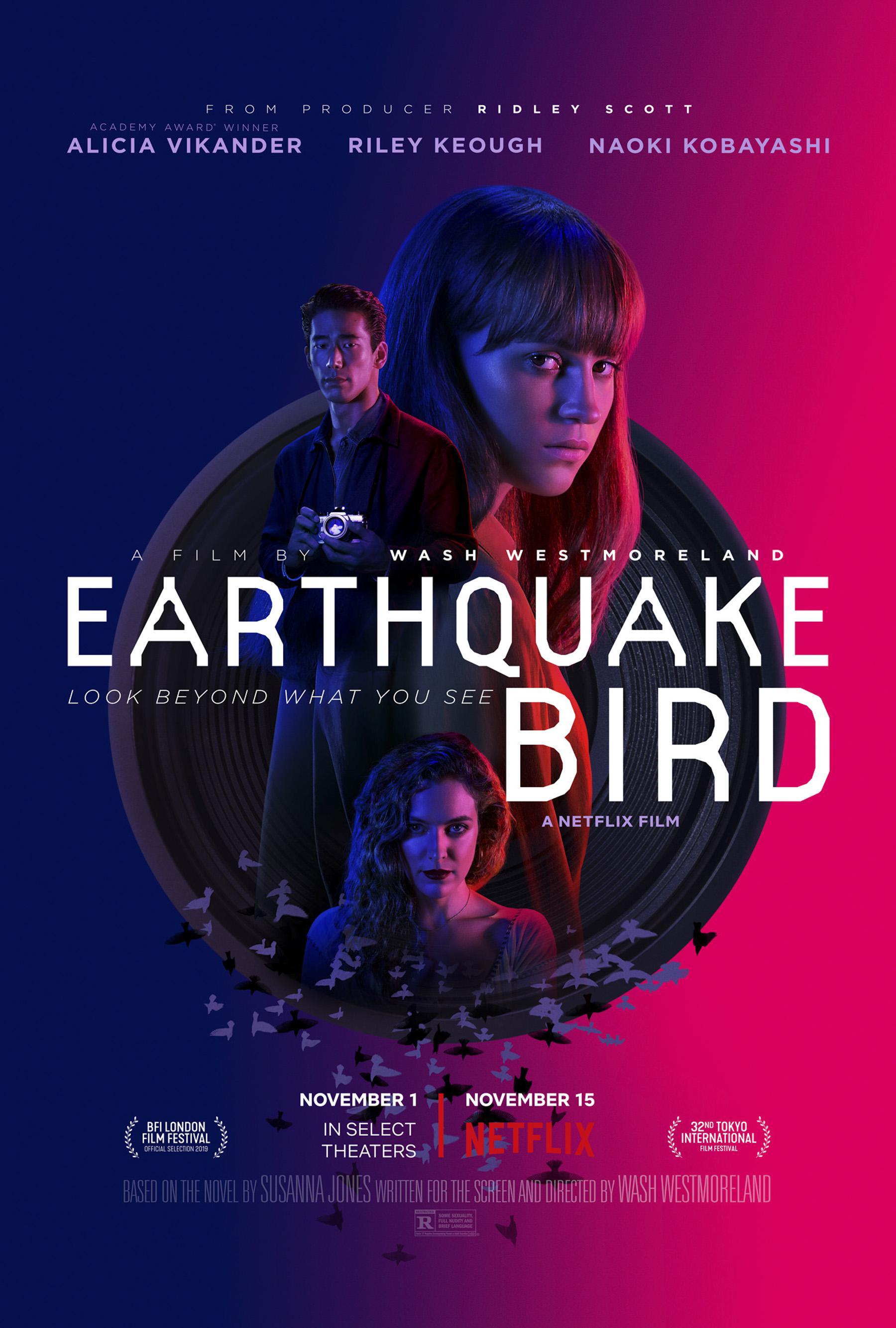 2019 美国《惊弓之鸟》东京电影节