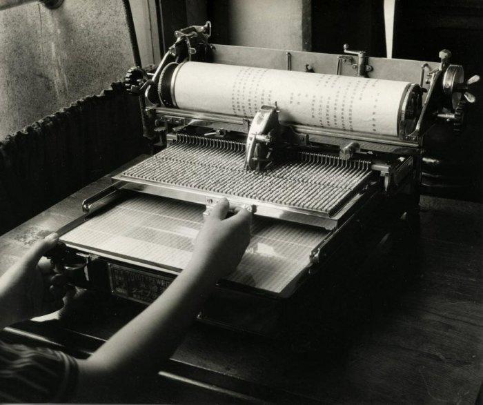 На печатных средствах старого образца более ста литер / Фото: yandex.ua