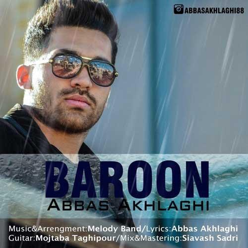 دانلود آهنگ جدید عباس اخلاقی به نام  بارون
