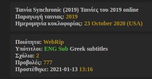 Screenshot-from-2021-01-14-00-42-41